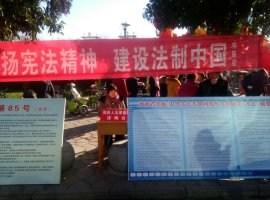 图为汝州市残联法制宣传活动现场1