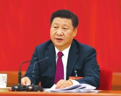 图为中国共产党第十八届中央委员会第六次全体会议,于2016年10月24日至27日在北京举行。中央委员会总书记习近平作重要讲话。新华社发