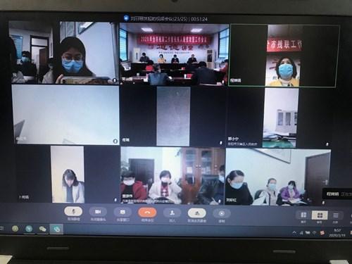 图为各县(市、区)残联视频会议现场