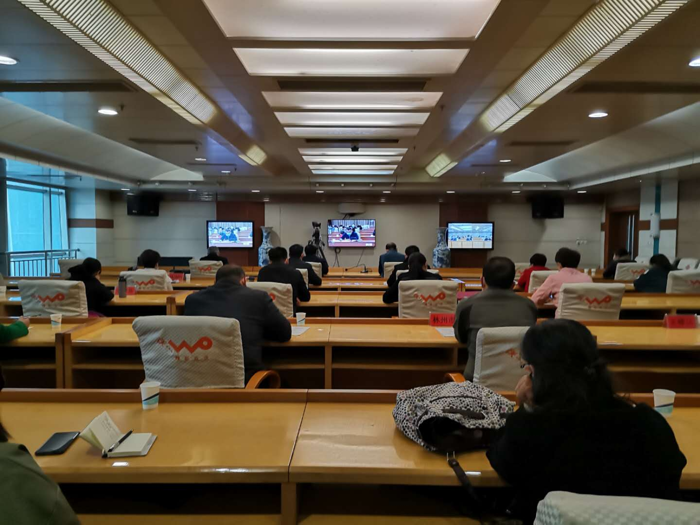 安阳市残联组织参加全省2020年 残疾人康复工作电视电话会议