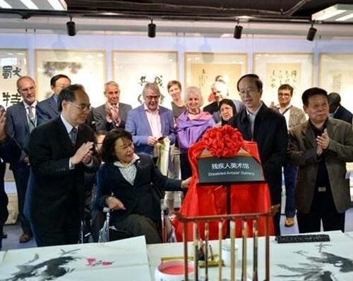 图为海迪主席为残疾人美术馆开馆揭牌