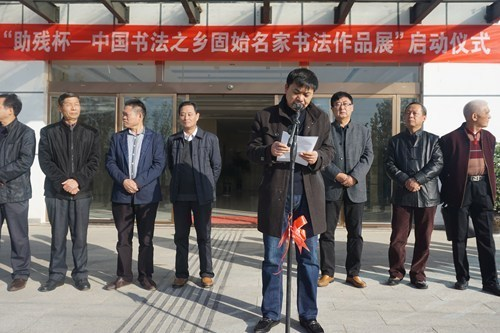 图为固始县委副书记叶金广在启动仪式上讲话