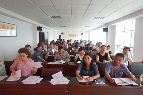 图为固始县残联召开全国残疾预防日宣传会议