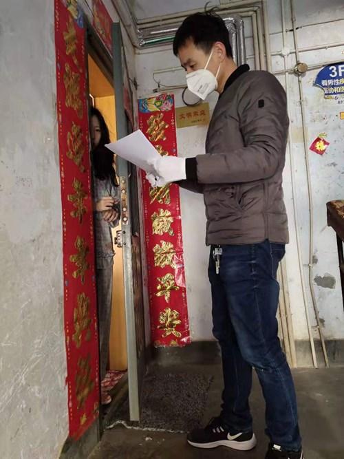 图为示范区残联党员志愿者支援基层疫情防控工作现场二