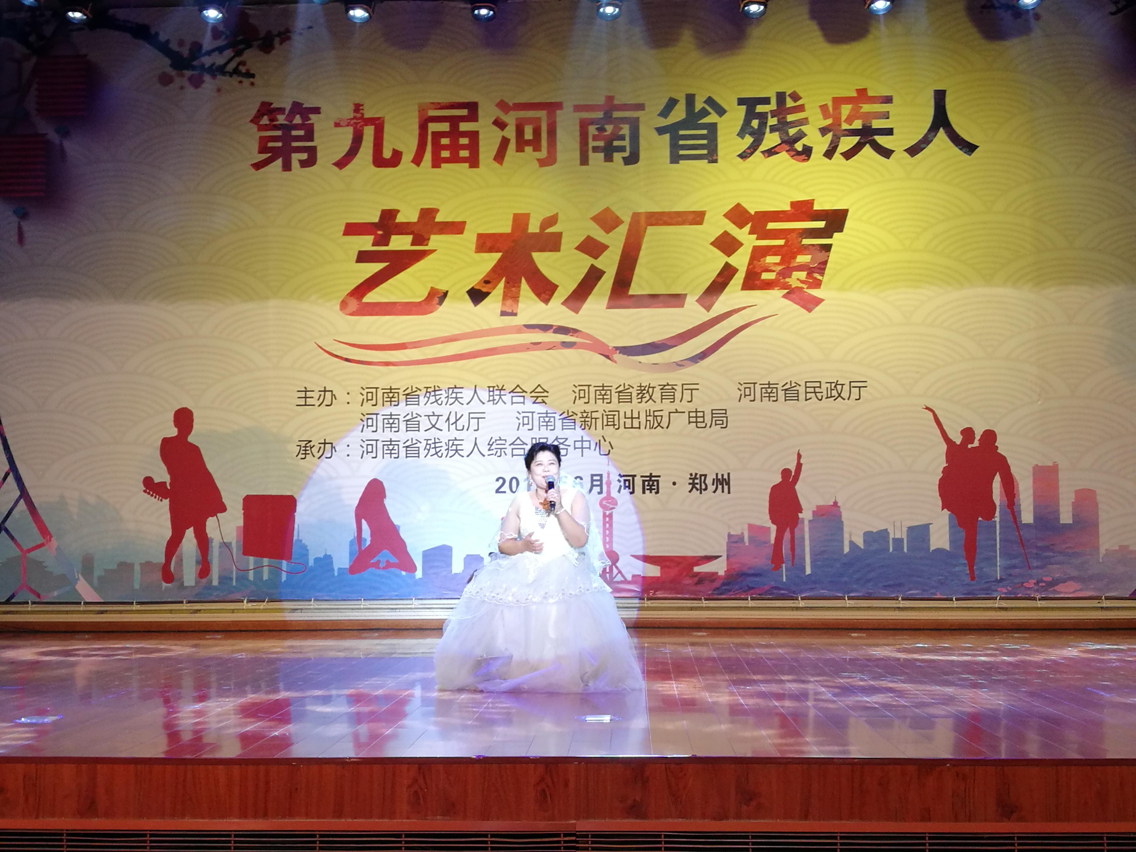 济源市声乐类参赛作品喜获第九届河南省残疾人艺术汇演三等奖