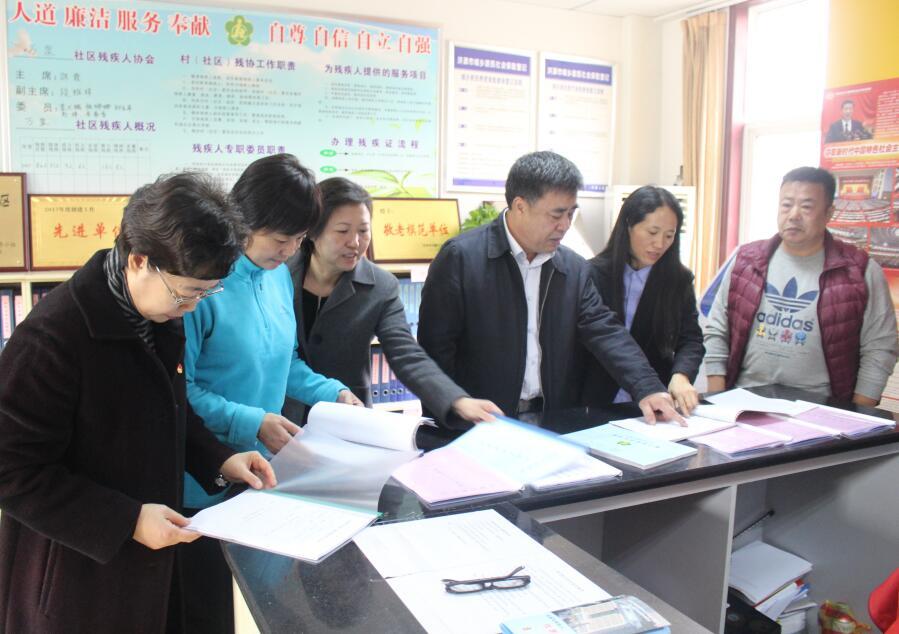 中国残联领导调研济源市残疾人工作