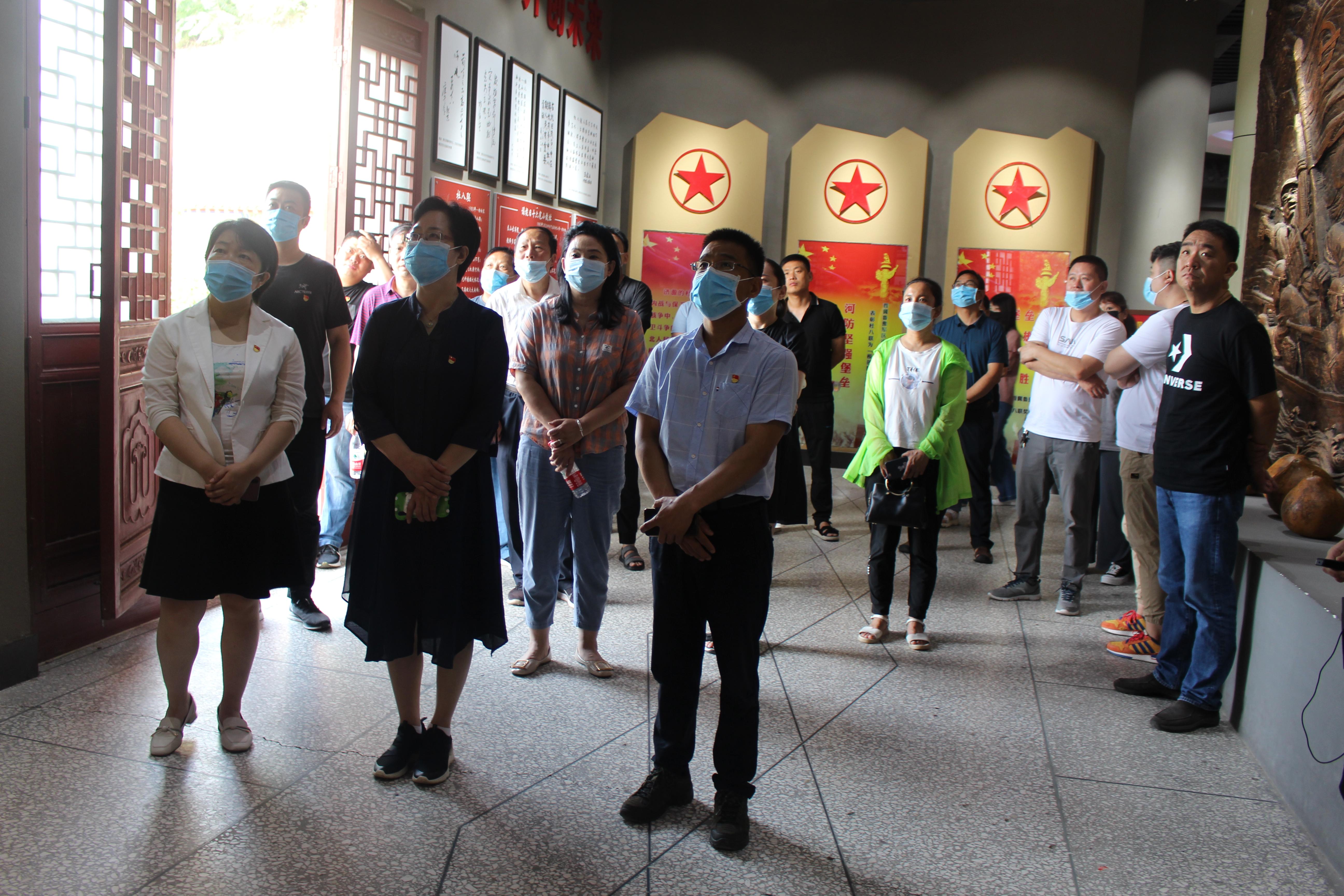 济源示范区残联开展革命传统教育活动
