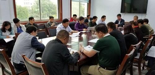 图为:汝阳县召开贫困重度残疾人托养中心工作推进会