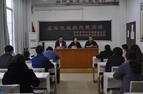 图为:涧西区残联举办基层党组织共建微商培训活动