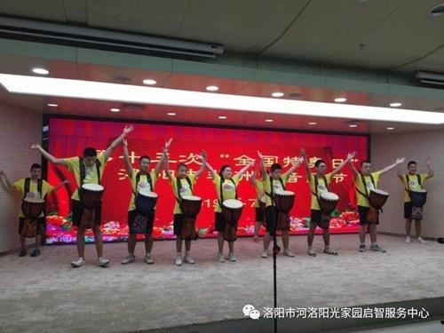 图为: 孩子们在舞台上表演