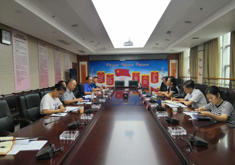 图为:市委直属机关工委第一调研组到市残联召开座谈会,调研市残联机关党建工作。