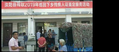 图为:内埠镇政府残疾人证鉴定现场