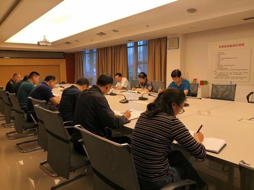 图为:9月27日组织开展主题教育集中学习研讨活动