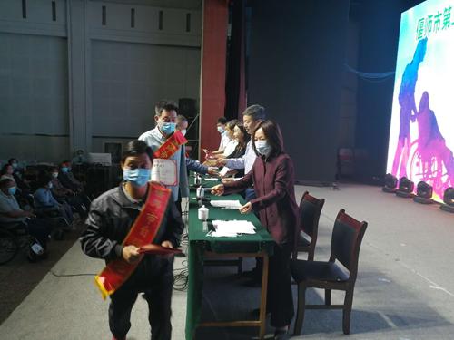 """图为: 偃师市第三十次""""全国助残日""""表彰大会"""