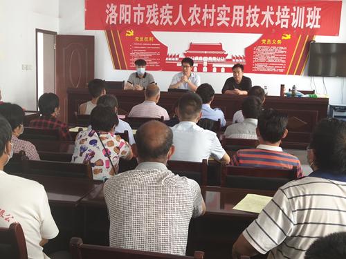 图为:洛阳市2020年第一期残疾人农村实用技术培训班