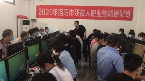 图为电子商务培训班