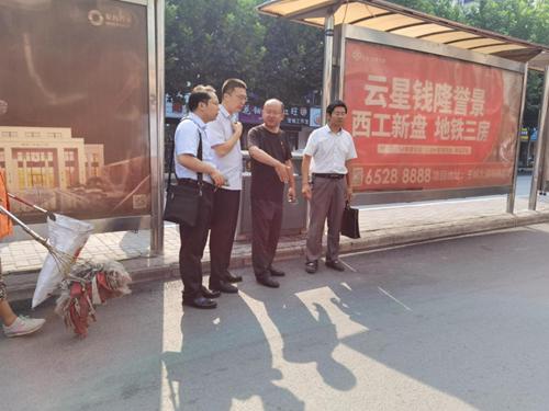 图为:检查区城管局《中华人民共和国残疾人保障法》贯彻落实情况
