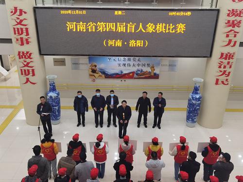 图为:省残联理事林济策宣布比赛开幕