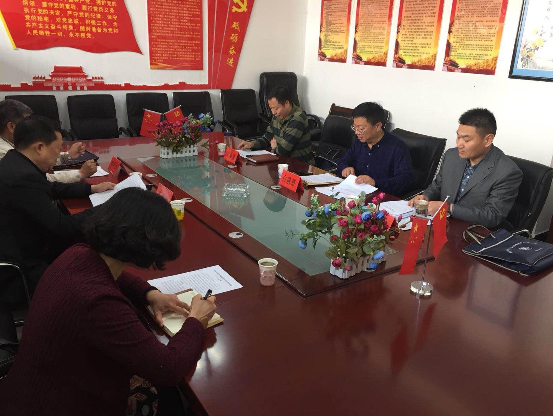 省残联到嵩县调研 贫困重度残疾人家庭无障碍改造工作