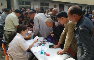 洛阳市汝阳县开展残疾人精准康复服务下乡活动