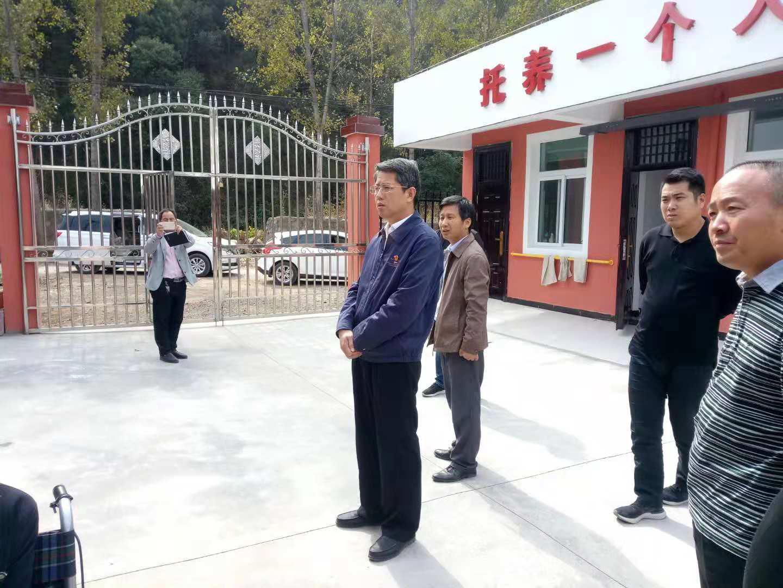洛阳市汝阳县政府筹措巨资 助推残疾人脱贫