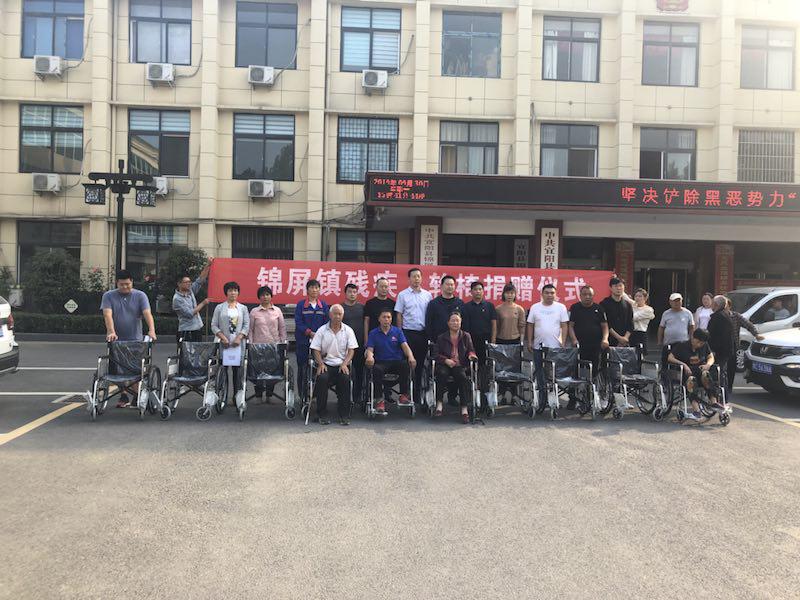 精准施策  关心关爱 洛阳市宜阳县残联深入到乡村发放辅助轮椅