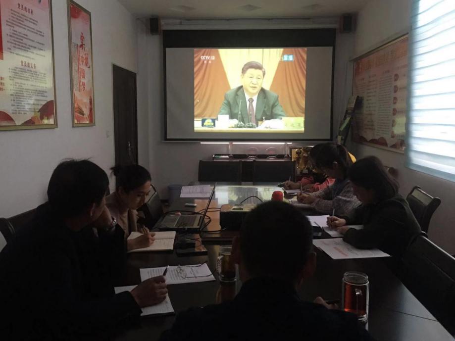 洛阳市老城区残联传达学习党的十九届四中全会精神