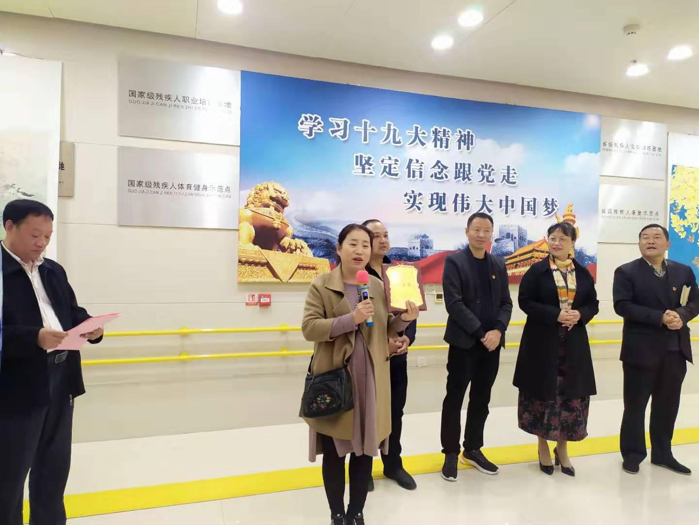 """洛阳市西工区残联组织残疾人参加市残联""""庆祝新中国成立70周年'我和我的祖国'首届残疾人书画大赛"""""""