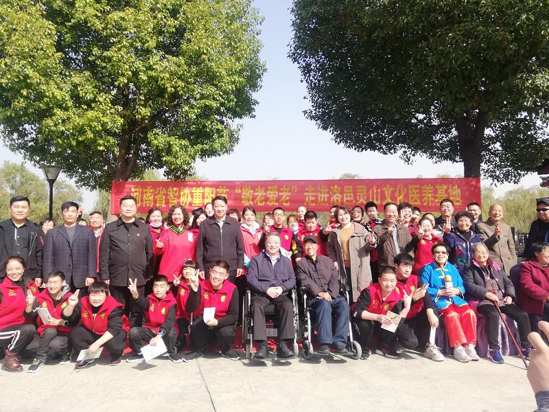 河南省智协到洛阳市调研指导残疾人工作