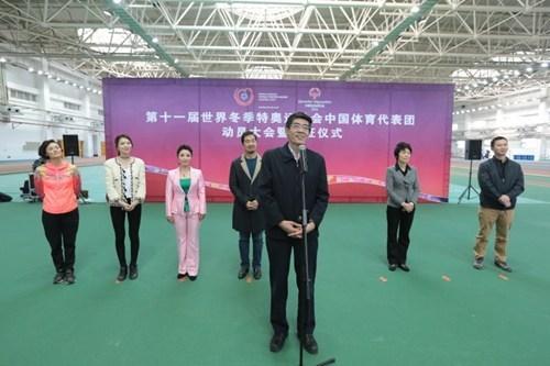 图为 中国残联党组书记、理事长、中国特奥委员会主席鲁勇作动员讲话