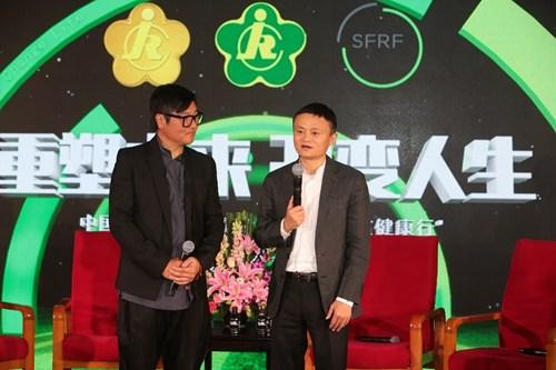 图为中国残疾人福利基金会理事、阿里巴巴集团董事局主席马云,著名歌手孙楠出席启动仪式