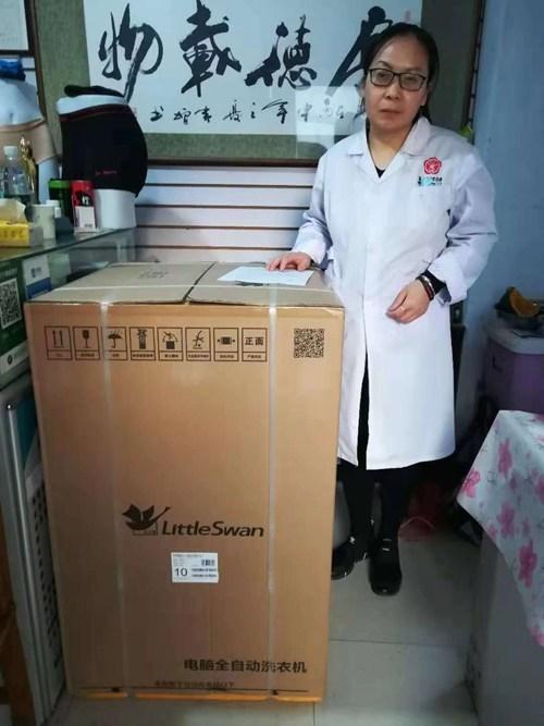 图为濮阳市华龙区残联为盲人保健按摩机构发放洗衣机