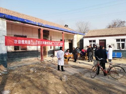 图为:濮阳县柳屯镇这河寨村义诊照片