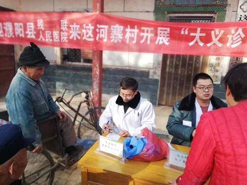 图为:濮阳县柳屯镇这河寨村义诊活动照片