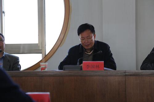 图为市委第一巡察组组长李国林在动员会上讲话
