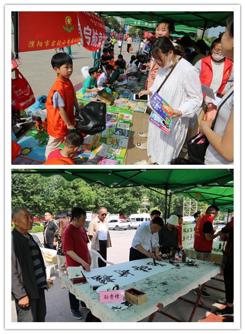图为市书法家协会会员创作书法作品与实验小学一年级学生售卖爱心图书、玩具等支持义卖活动