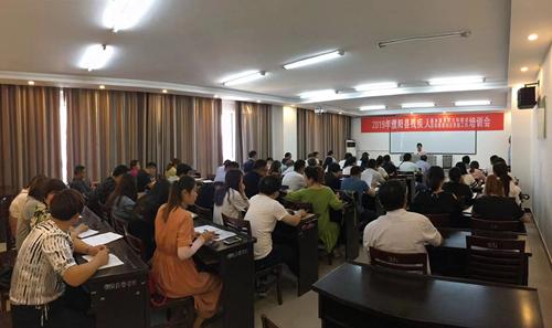 图为:濮阳县2019年度残疾人动态更新工作培训班现场
