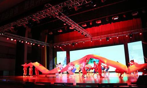 四川省残疾人艺术团到南充市开展主题巡演活动