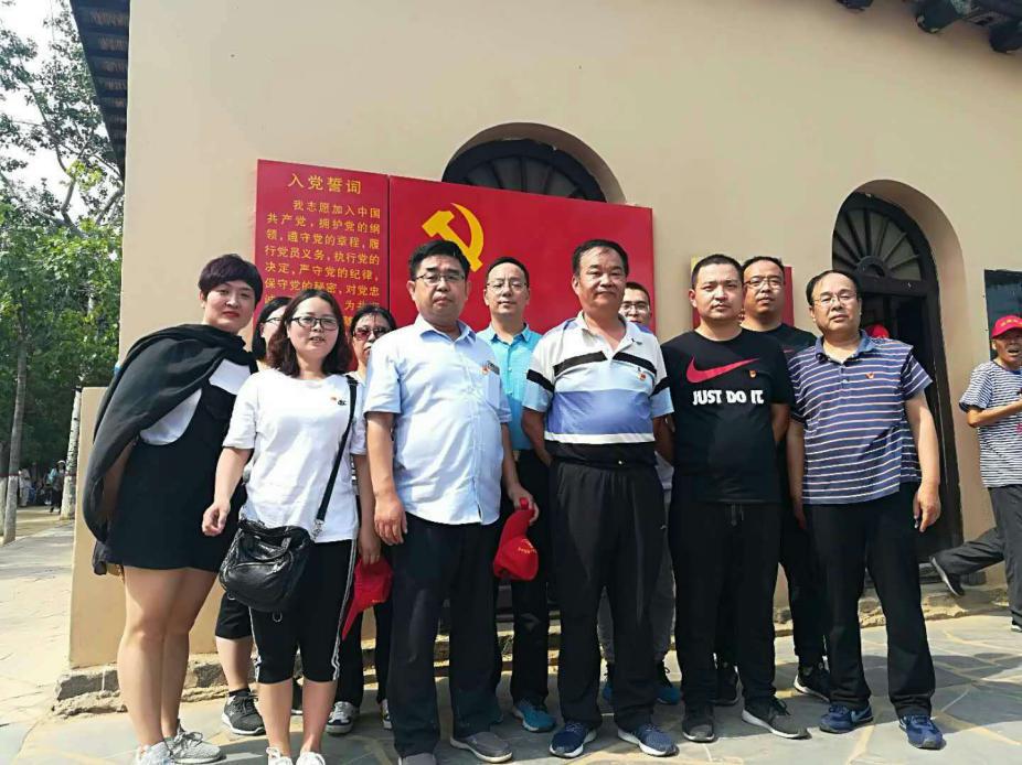 """濮阳市华龙区残联开展""""庆七一 """"红色教育学习活动"""
