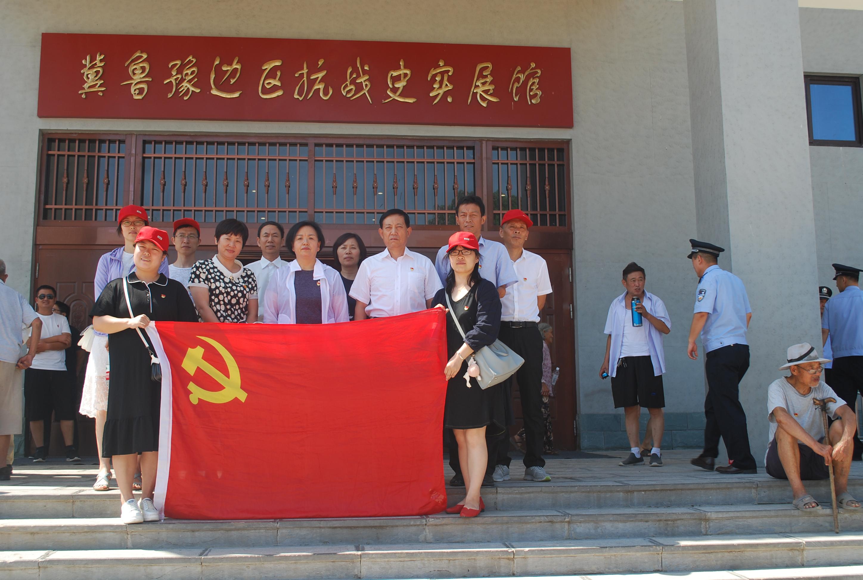 濮阳市残联组织党员干部参观单拐革命旧址 重温入党誓词