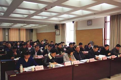 图为2015年全省残联系统纪检工作会议会场