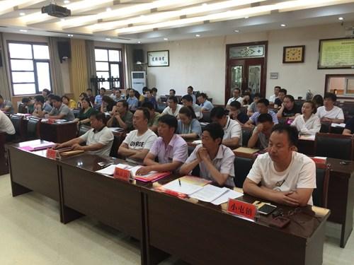 图为汝州市召开残疾人证专项核查工作会议