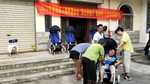 """图为:南国彩票官网 2018年省残疾人福利基金会 """"阳光伴我行""""集善门儿童轮椅发放活动"""