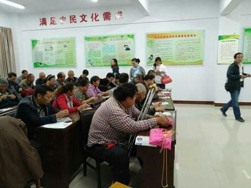 图为:高新区开展残疾人就业培训