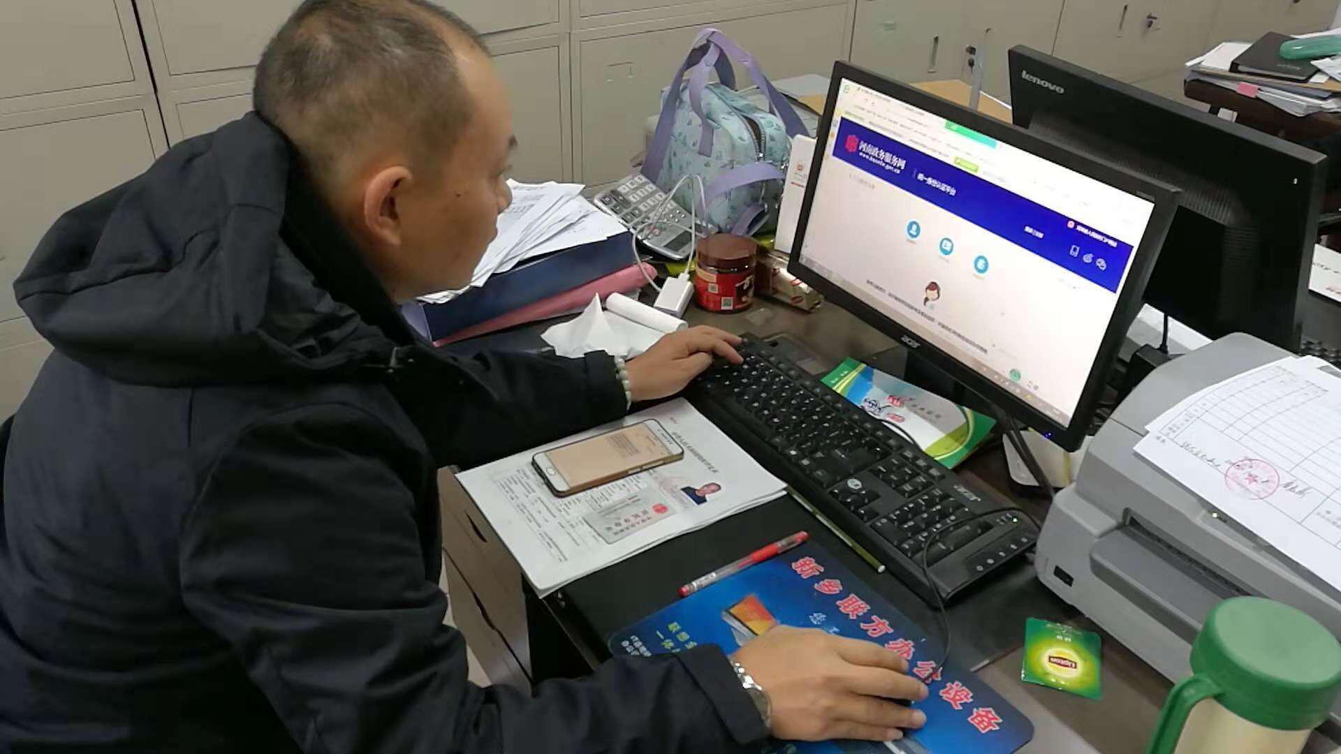"""新乡市卫滨区残联实现残疾人证""""一网通办""""零突破"""