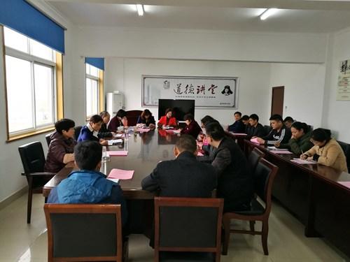 图为 信阳市残联召开党风廉政建设工作专题会议