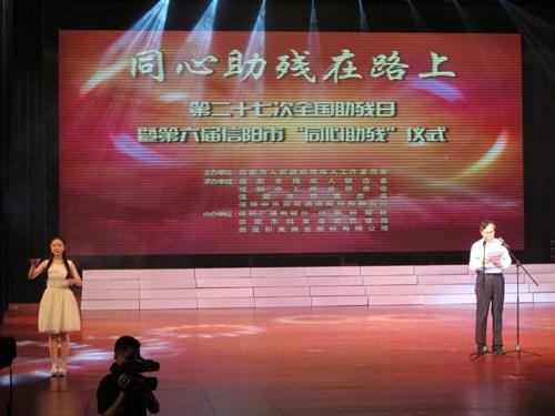 图为 市委副书记刘国栋致辞
