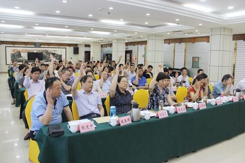 图为四届主席团第二次全体会议