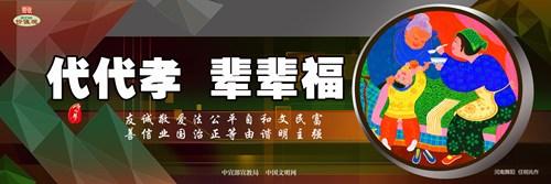 图为 河南舞阳农民画