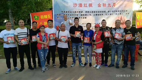 图为漯河市举办第61届国际聋人节暨首届聋人趣味运动会